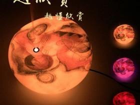 抽象创意香薰精油机