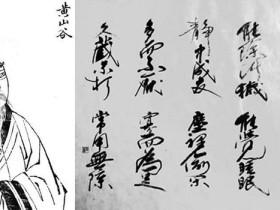 悦香香薰网致力于传承中国香文化史,打造香文化应用新篇章(之二)!
