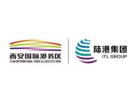 写字楼香氛应用案例:西安市国际港务区-陆港集团