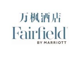 悦香薰酒店香氛加香方案合作品牌:万枫酒店