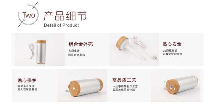 汽车香薰机-车载熏香祛除有害物质气味W01