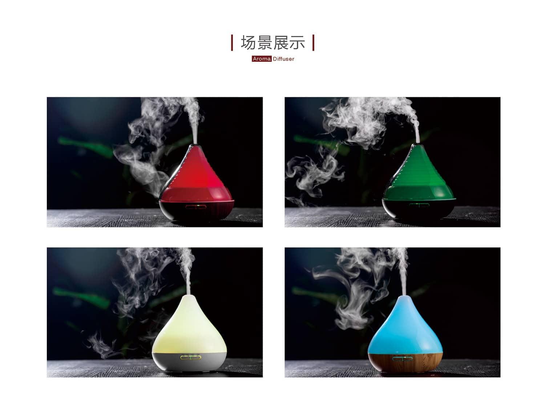 aroma香薰机-创意家居水滴香熏机13K